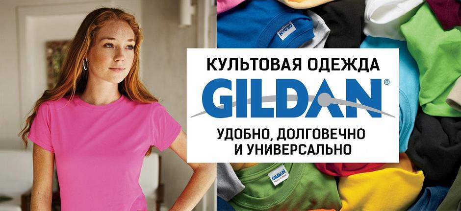 Детская одежда розница интернет магазин спб